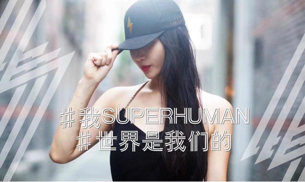 Daphne Cheng, Superhuman, Shanghai Xintiandi vegan restaurant