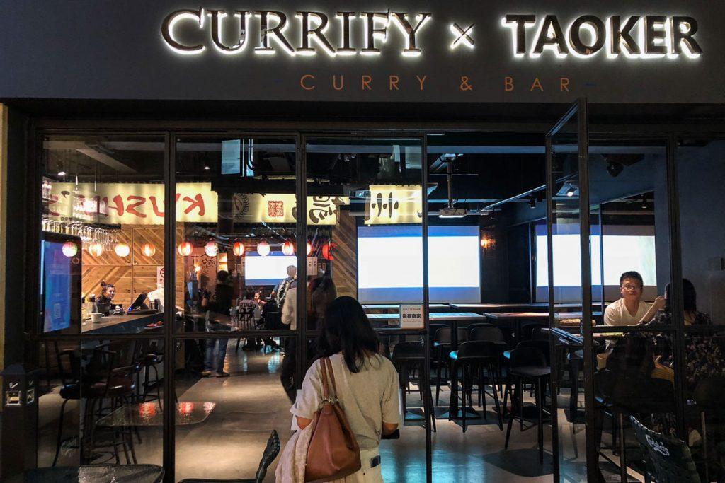 Currify, an Indian restaurant in Shanghai. Photos by Rachel Gouk