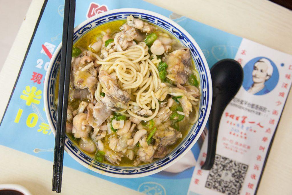 Noodles in Shanghai: spicy bullfrog noodles at Haling (Photo by Rachel Gouk)