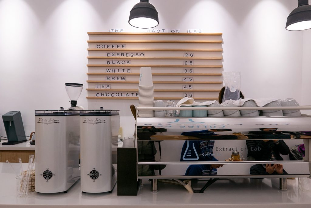 Extraction Lab, cafe in Shanghai closes. Photo by Rachel Gouk.