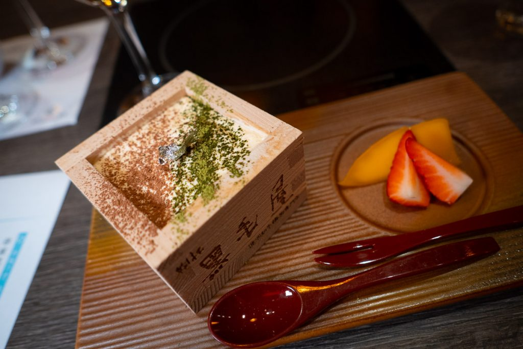 Dessert at The Oden by Kanpai Sake School, a Japanese restaurant and sake bar on the Bund. Photo by Rachel Gouk.