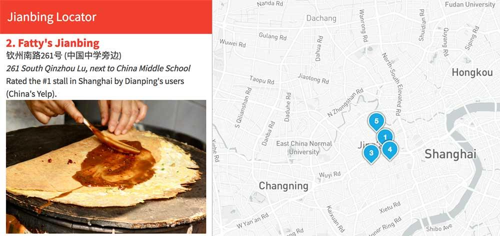 Jianbing Map by UnTour Food Tours