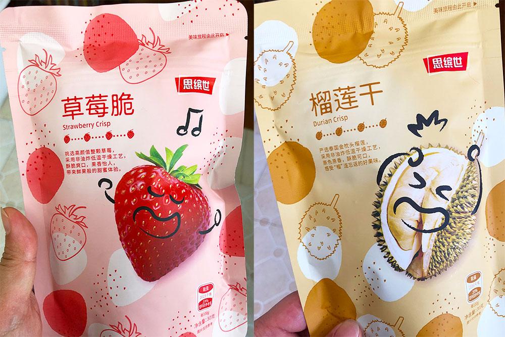 ALDI Shanghai, China products—crisps