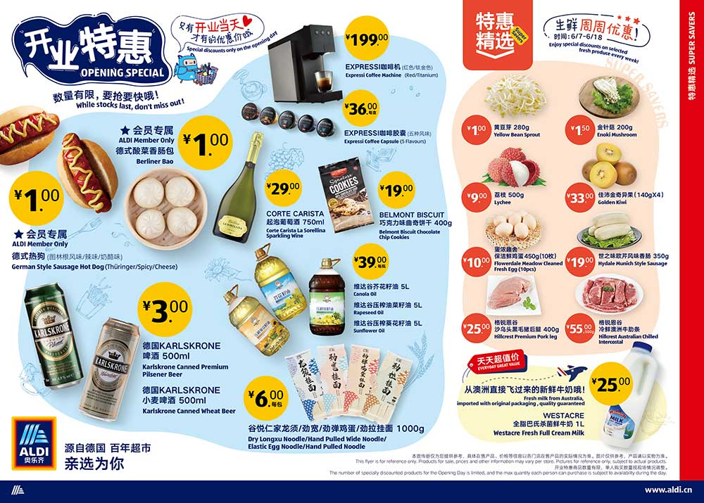 ALDI Shanghai stores grand opening deals