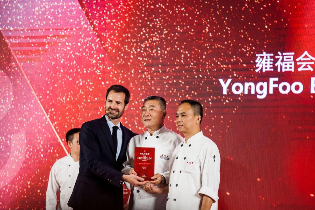 Michelin Guide Shanghai 2020: Full List of Restaurants and Photos. Photo by Rachel Gouk