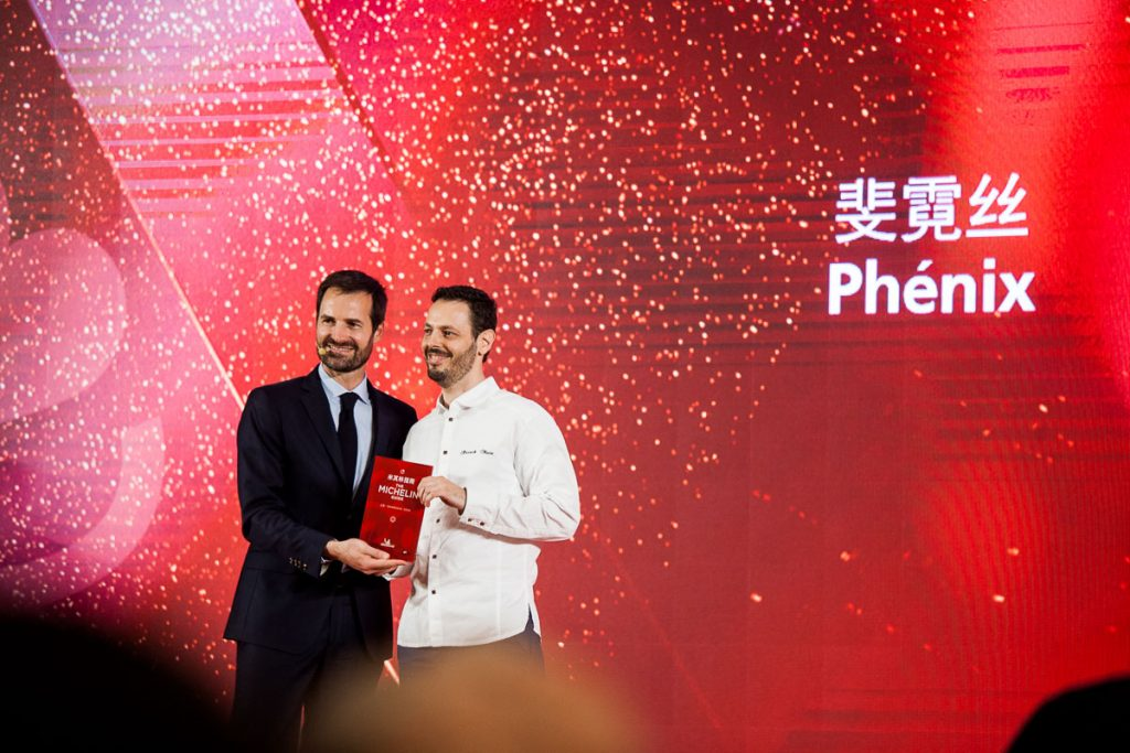 Michelin Guide Shanghai 2020: Full List of Restaurants and Photos. Phenix, Michelin One Star. Photo by Rachel Gouk