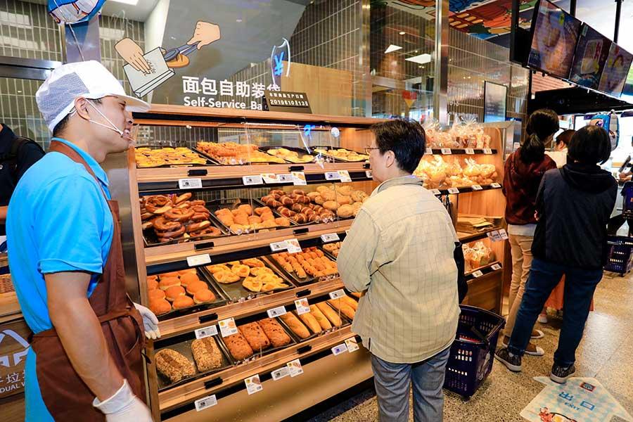 ALDI Shanghai - Xuhui Store opening.
