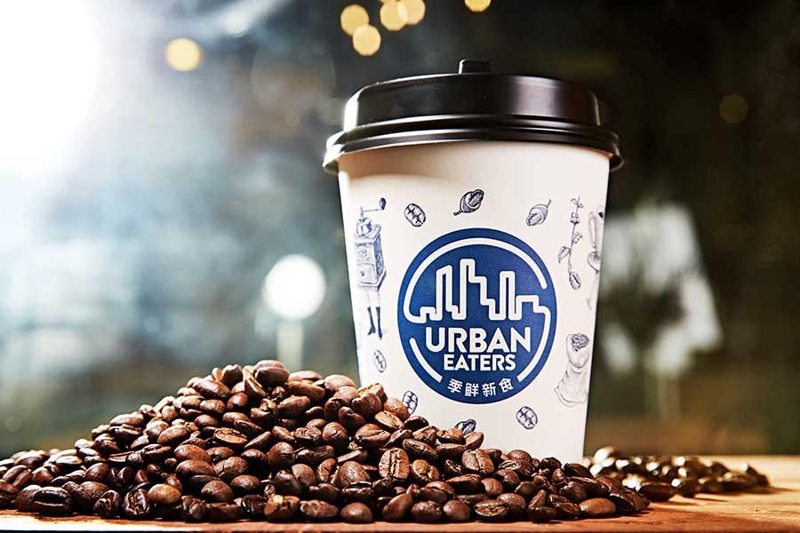 ALDI Shanghai - Xuhui Store opening. Coffee