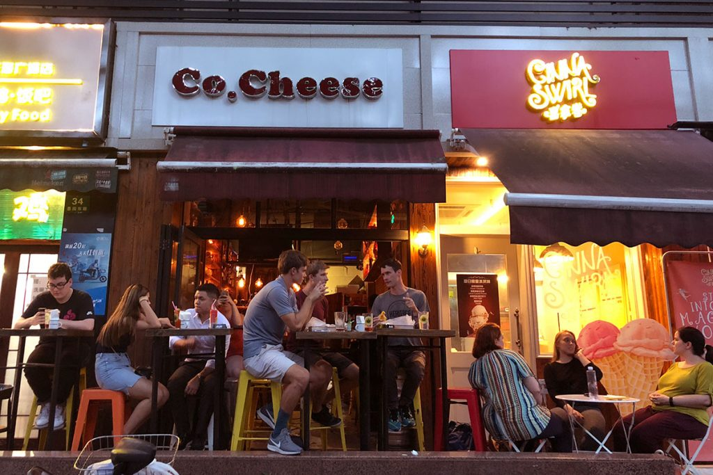 Co. Cheese Melt Bar on Yuyuan Lu, Shanghai. Grilled cheese sandwich shop and bar in Shanghai. Photo by Rachel Gouk.