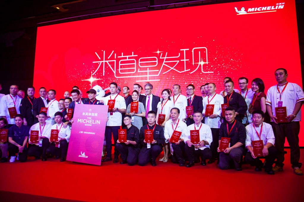 Michelin Guide Shanghai 2019.  (Photo by Rachel Gouk)