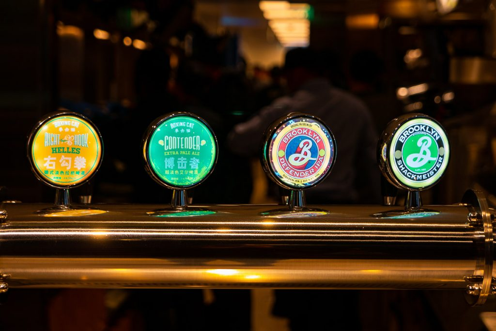 Shake Shack opens in Shanghai's Xintiandi. Here pictured: beers at Shake Shack. Photo by Rachel Gouk.