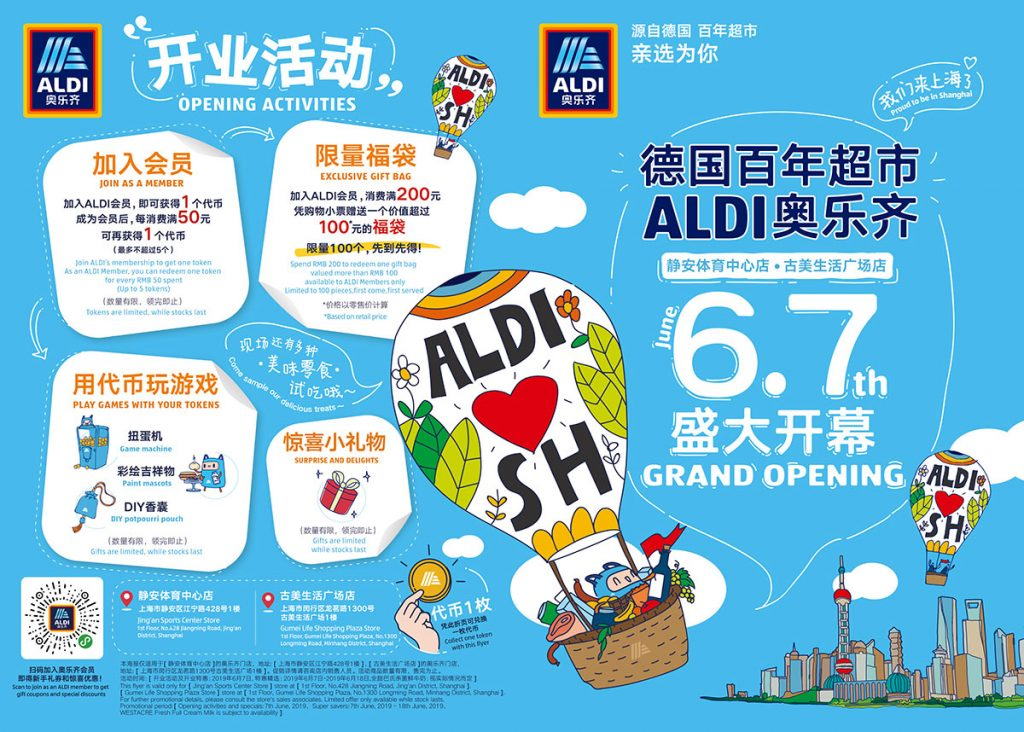 ALDI Shanghai stores grand opening poster