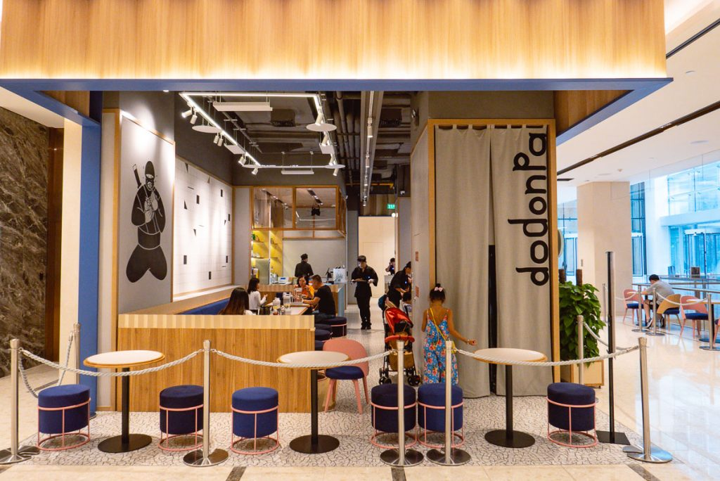 Dodonpa, a fast casual Japanese restaurant in One Museum, Shanghai. Photo by Rachel Gouk.