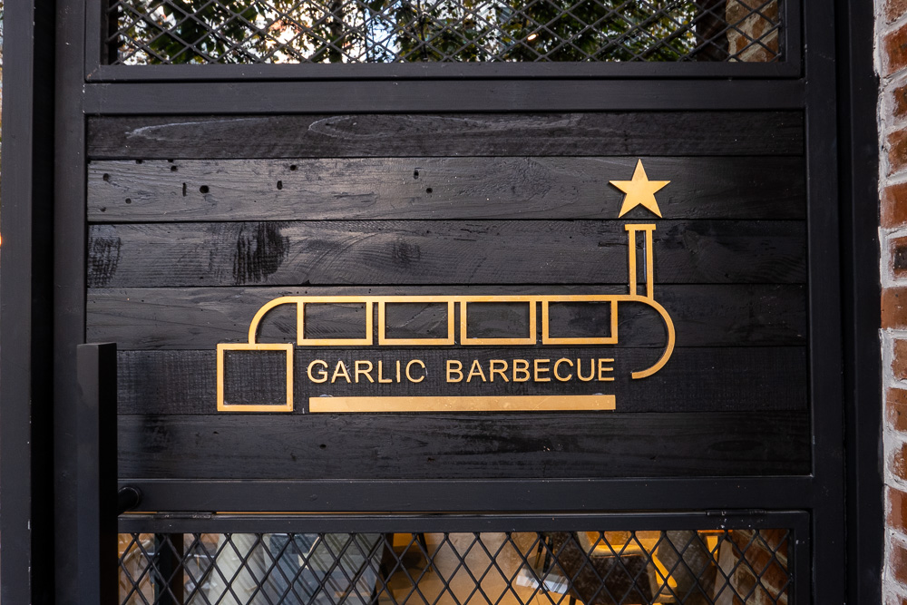Garlic Barbecue, an American barbecue restaurant in Xintiandi, Shanghai. Photo by Rachel Gouk.