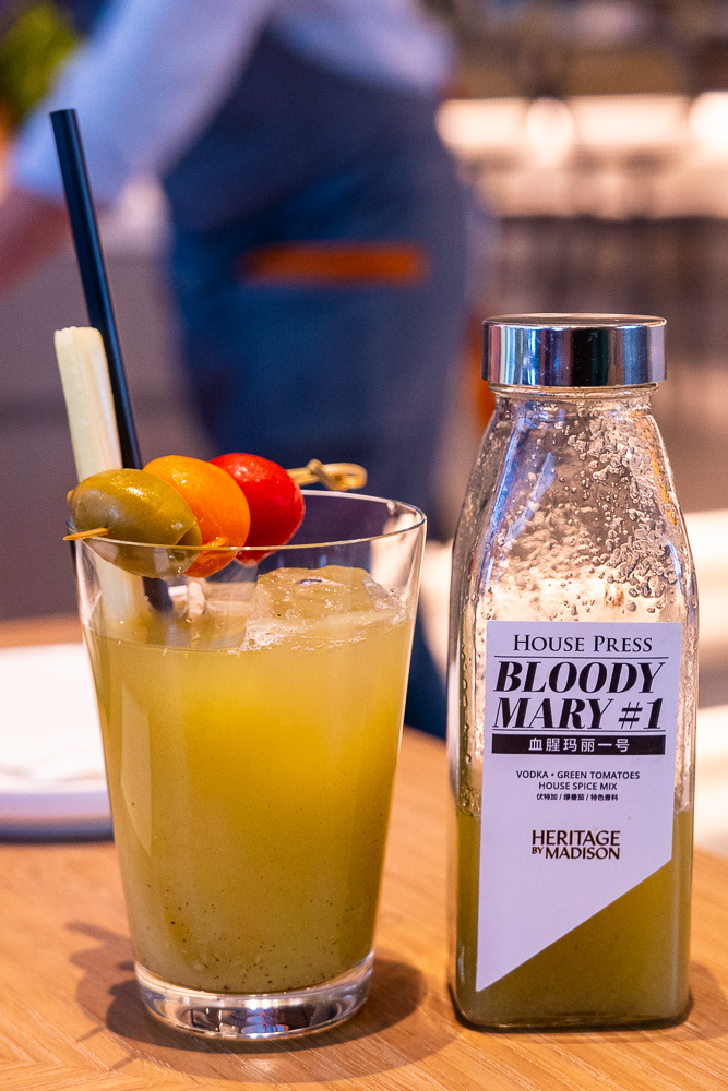 Bloody Mary. Brunch at Heritage by Madison, a restaurant in Shanghai. Photo by Rachel Gouk.