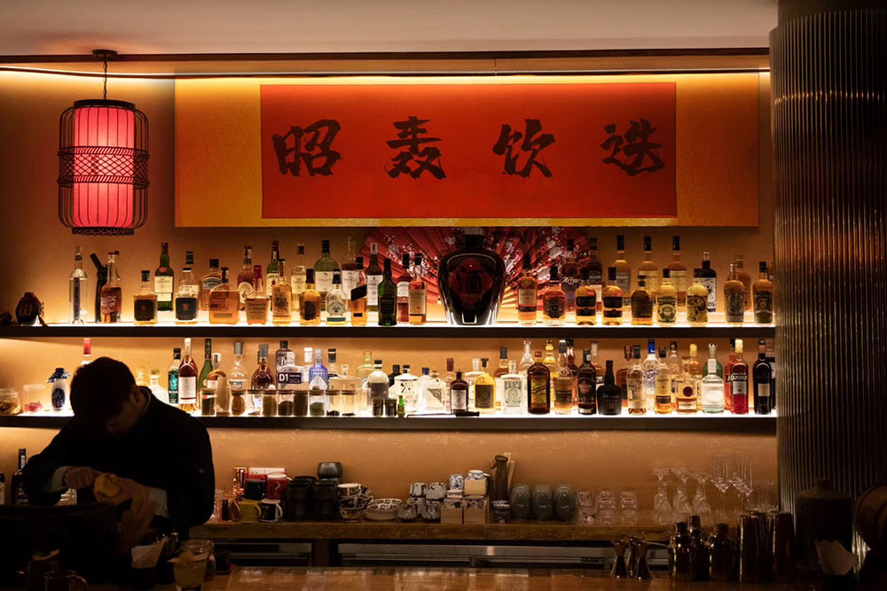 Tea cocktails at Teju Bar, cocktail bar in Shanghai.