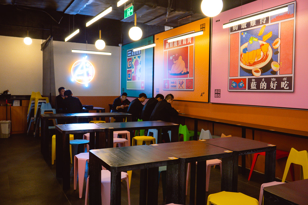 Asian Plus, a Hainanese chicken rice restaurant in Shanghai. Photo by Rachel Gouk.