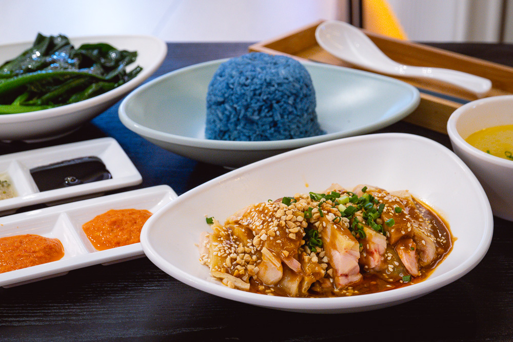 Hainanese Chicken Rice with a twist at Asian Plus, a restaurant in Shanghai. Photo by Rachel Gouk