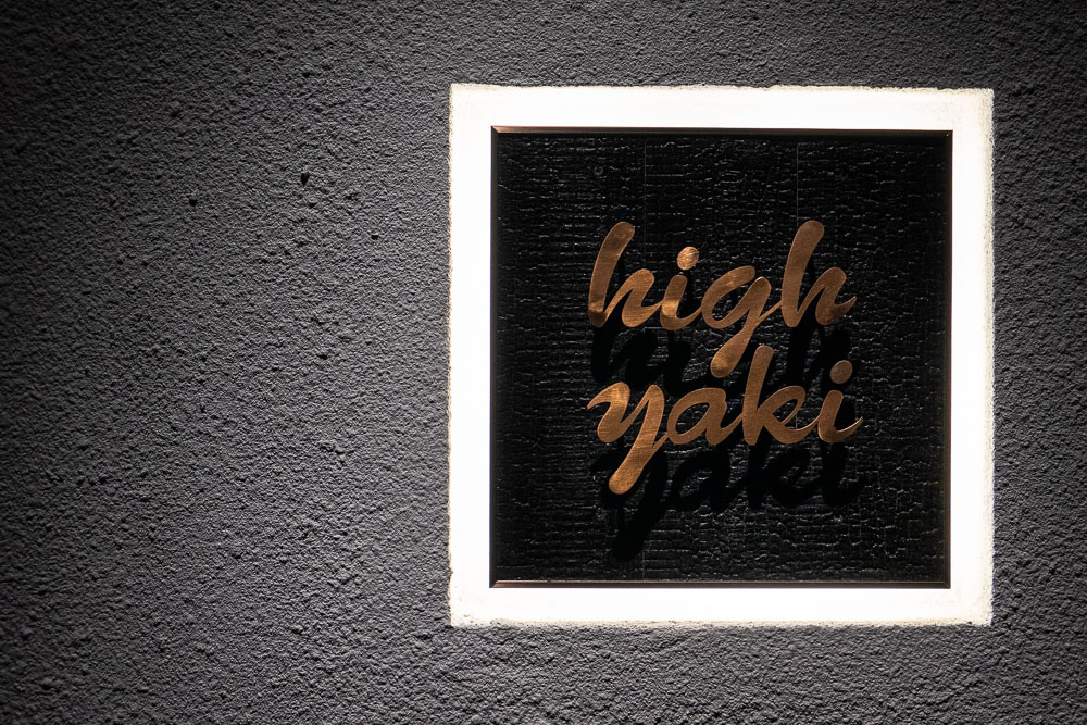 High Yaki, a Japanese restaurant in Shanghai specializing in yakitori and yakiniku. Photo by Rachel Gouk.