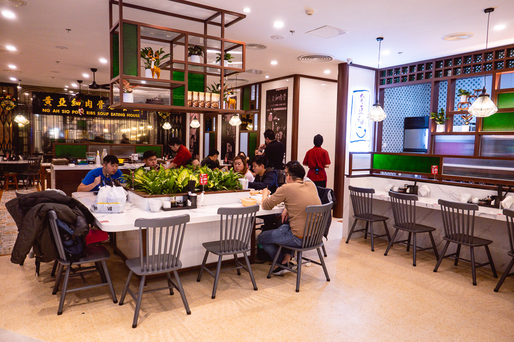Ng Ah Sio, a Singaporean restaurant serving Bak Kut Teh in Shanghai. Photo by Rachel Gouk.