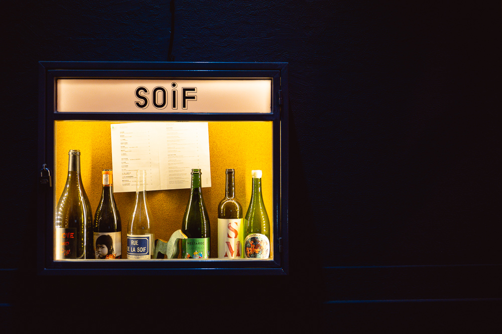 Soif is a natural wine bar serving European food in Shanghai. Photo by Rachel Gouk @ Nomfluence.