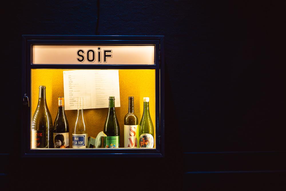 Soif is a natural wine bar serving European food in Shanghai. Photo by Rachel Gouk @ Nomfluence.