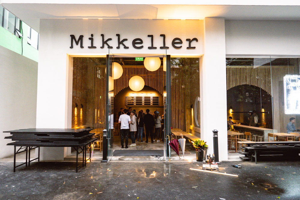 The first Mikkeller Tasting Room in China opens in Shanghai. Photo by Rachel Gouk @ Nomfluence.