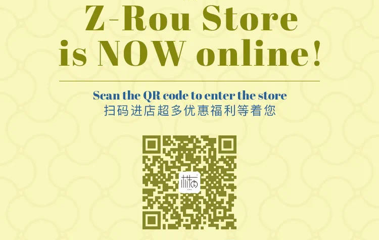 """Z-Rou is Shanghai's own plant-based """"meat"""" product—try it at these five restaurants."""
