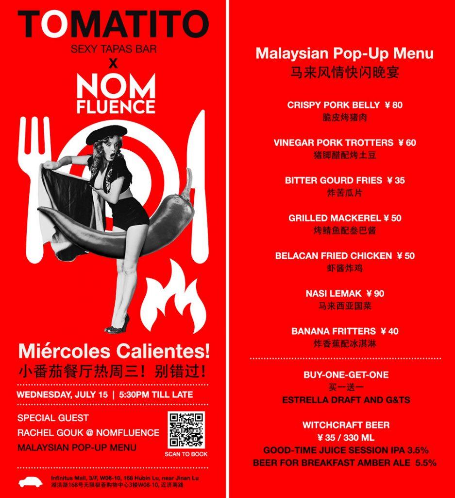 Food blogger Rachel Gouk @ Nomfluence does a Malaysian pop-up dinner at Tomatito, Shanghai.