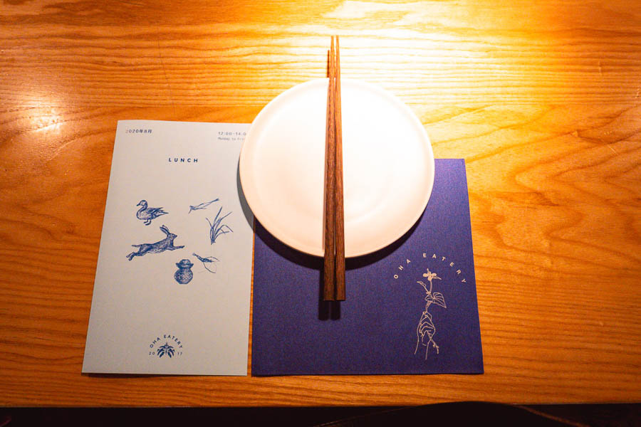 Oha Eatery, a restaurant in Shanghai that specializes in experimental Guizhou food. Photo by Rachel Gouk @ Nomfluence.