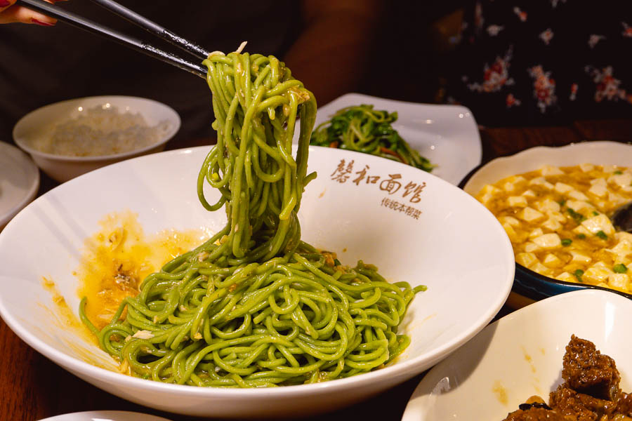 Noodles with hairy crab. Where to eat hairy crab in Shanghai. Photo by Rachel Gouk @ Nomfluence.
