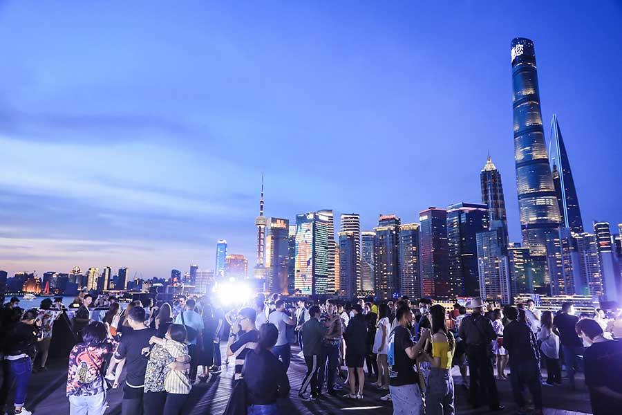 Sky Garden at BFC Shanghai