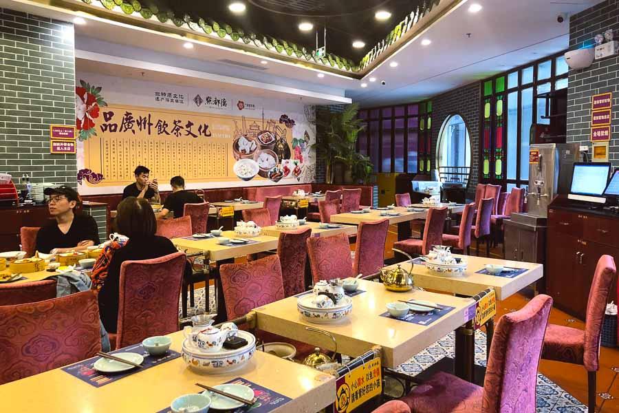 Where to eat cheap dim sum in Shanghai: Dian Du De 点都德, a dim sum chain in Shanghai. Photo by Rachel Gouk @ Nomfluence.