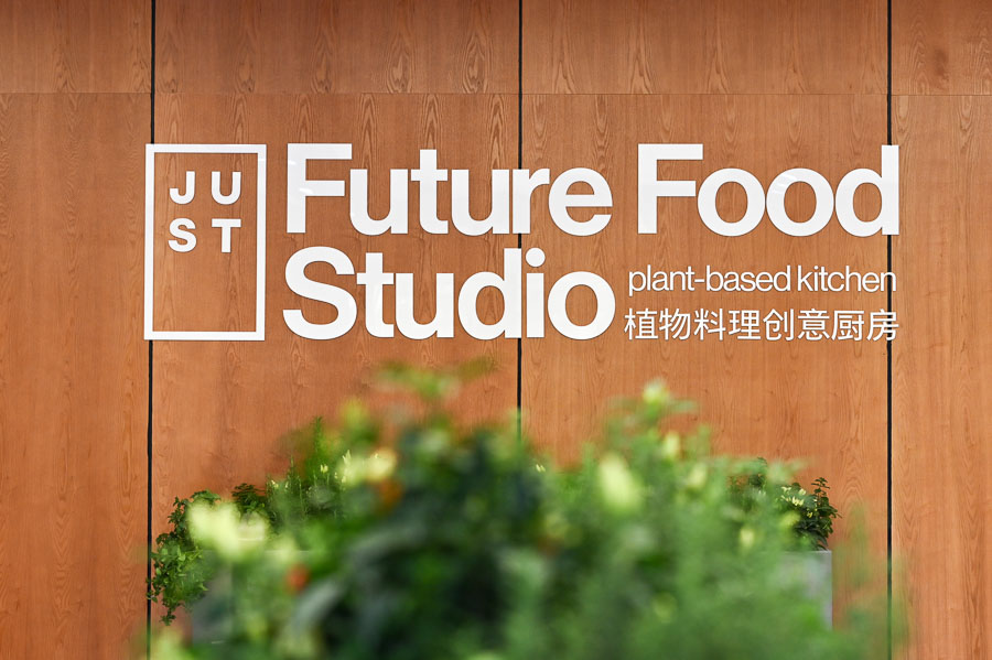 The Future Food Studio, Eat JUST, JUST Egg, plant-based cooking in Shanghai.