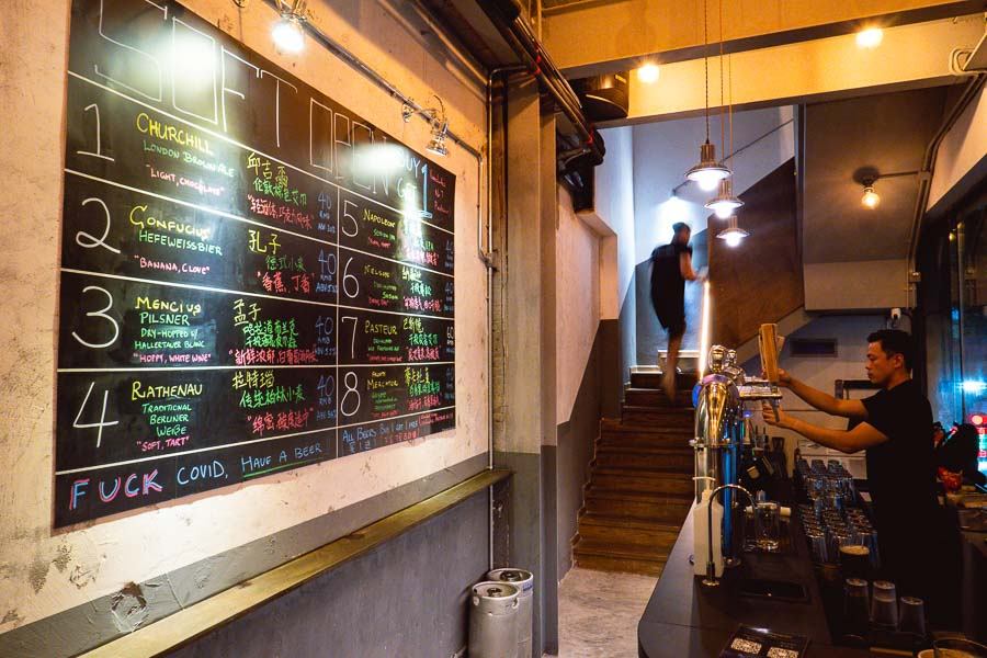 Brewlosophy is a tap house in Jing'an Shanghai. Photo by Rachel Gouk @ Nomfluence.