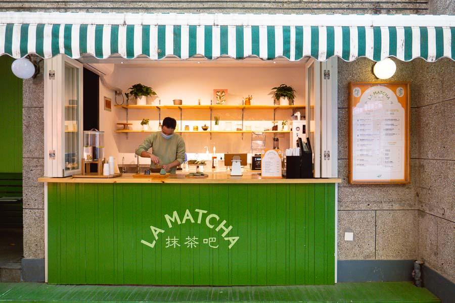 LA MATCHA is a matcha bar outside La Maison serving matcha drinks and desserts in Shanghai. Photo by Rachel Gouk @ Nomfluence