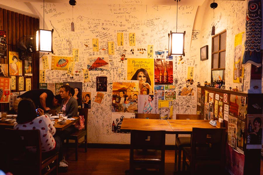 Xiao's Izakaya is a Japanese restaurant in Shanghai's Gubei district. Photo by Rachel Gouk @ Nomfluence.