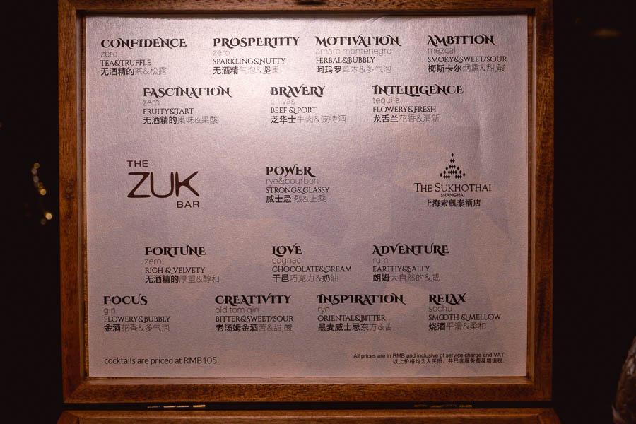 Creative cocktails at The ZUK Bar by mixologist Attila Balint, Sukhothai Shanghai. Photo by Rachel Gouk @ Nomfluence.