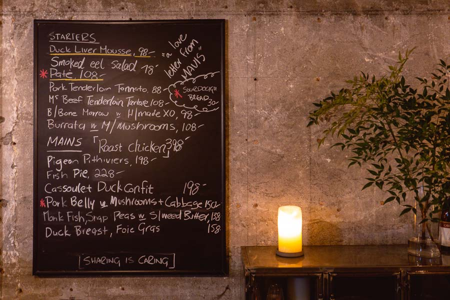 Mavis is a natural wine bar and bistro in Shanghai, serving French food from a chalkboard menu. Photo by Rachel Gouk @ Nomfluence