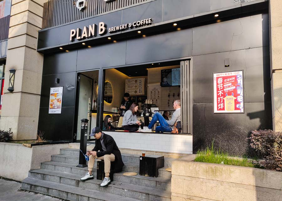 Plan B Brewery & Coffee is an independent brewery and coffeeshop serving cheap tap craft beer in Xuhui, Shanghai.