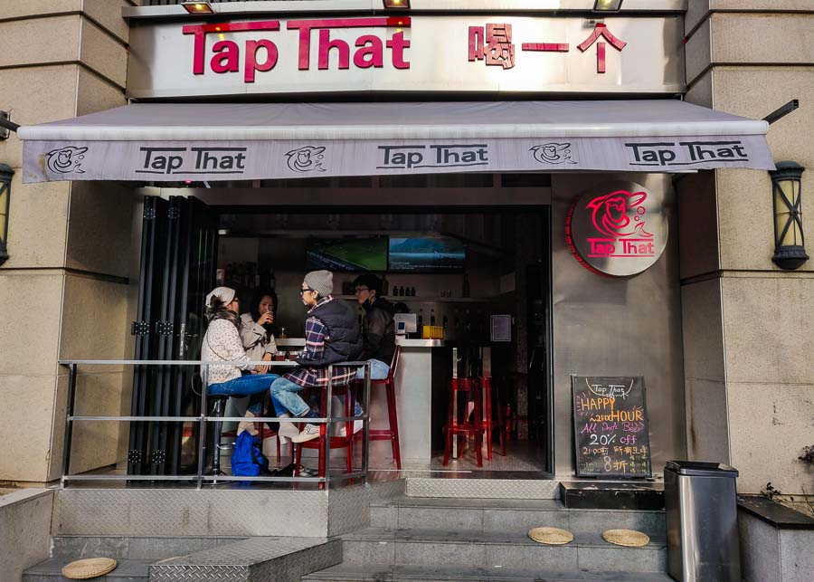 Tap That is a local chain of craft beer bars in Shanghai, serving cheap tap beer from pared-down streetside bars.