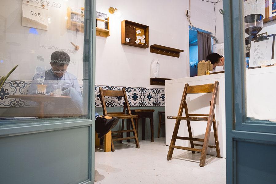 Coffee shops in Shanghai. @ Nomfluence