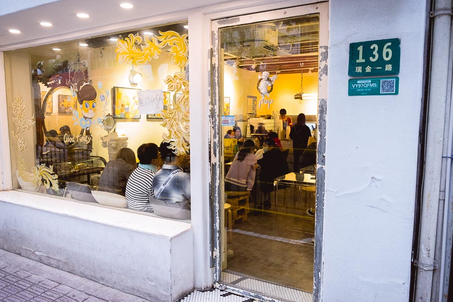 Mi pop cafe. Cafes and coffee shops in Shanghai. Photo by Rachel Gouk @ Nomfluence.