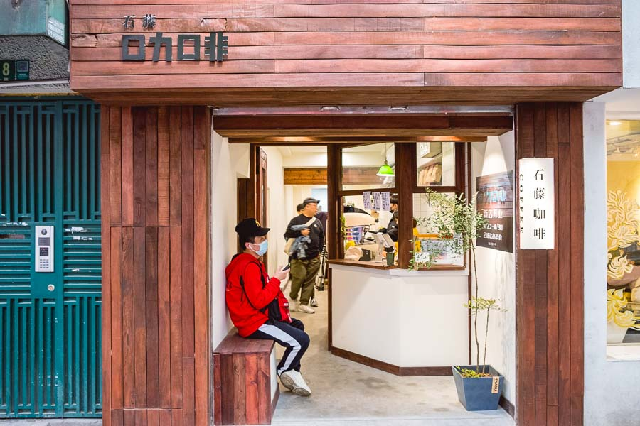 Septem coffee. Cafes and coffee shops in Shanghai. Photo by Rachel Gouk @ Nomfluence.