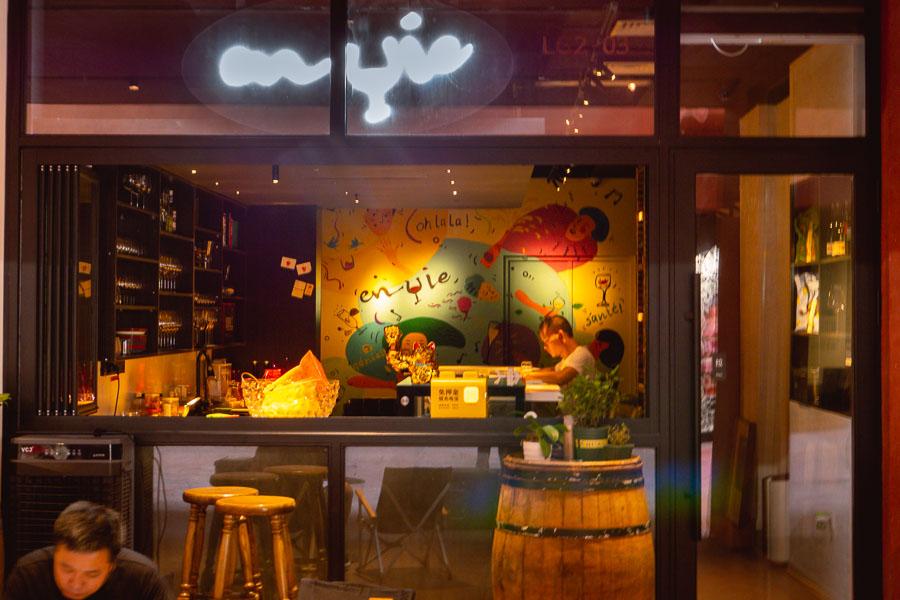 En Vie. Restaurants, bars and cafes at The Roof, Xintiandi, Shanghai. Photo by Rachel Gouk @ Nomfluence.
