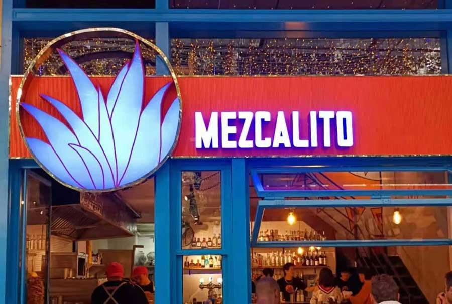 Mezcalito is a bar that serves mezcal drinks and Mexican-inspired street food in Shanghai.