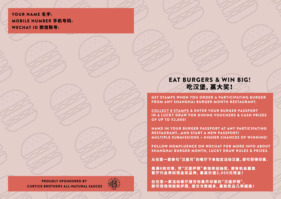 Shanghai Burger Month 2021 is a moth dedicated to the love of burgers, brought to you by food & drink blog Nomfluence.