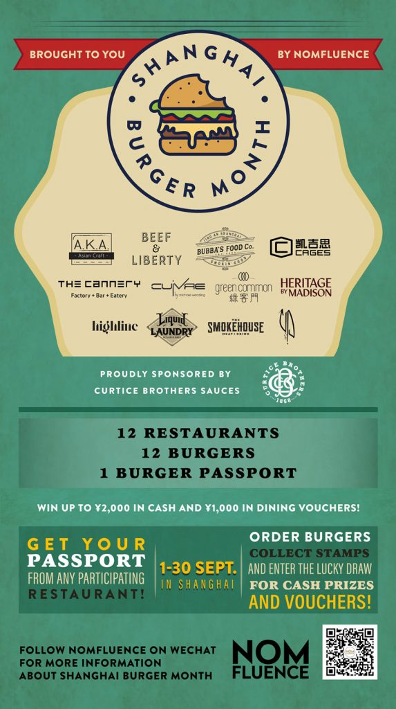 Shanghai Burger Month is an entire month dedicated to burgers! Grab your burger passport and eat your way through 12 burgers and win cash prizes!